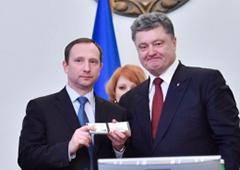 Президент призначив головою Харківської ОДА Ігоря Райніна - фото
