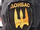 Рота «Донбасу» потрапила в засідку під Маріуполем, є 200-ті