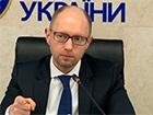 Розпочато службове розслідування щодо діяльності керівництва Державної фіскальної служби