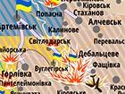 Шкіряк: Кремль задіяв на Дебальцевському напрямку близько 4000 бойовиків та військових російської армії