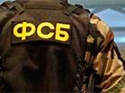 У Генпрокуратурі України підготували звинувачення для 20-ти співробітників ФСБ РФ