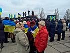 У Маріуполі замість мітингу проти мобілізації, відбувся мітинг прихильників України