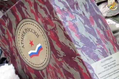 У терористів серед ночі захопили російський Т-72 [відео] - фото