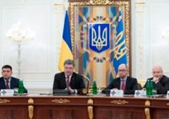 Україна запросить миротворців ООН - фото