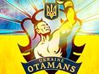 «Українські отамани» в суху програли росіянам