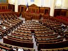 Верховна Рада збереться на позачергове засідання