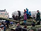 Виставка доказів російської присутності, фотографії