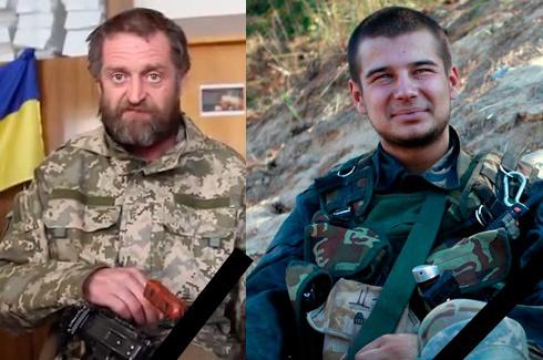 Внаслідок обстрілів у Щасті загинули два бійця «Айдару» - фото