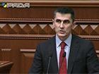 Ярема: «учасники бойових дій» прокурор Києва та прокурор Донецької області можуть підпасти під другу хвилю люстрації