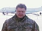 З Дебальцевого виводять українські підрозділи, - заява Порошенка