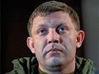 Захарченко заявив про початок загальної мобілізації