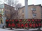 5 березня – день жалоби за загиблими на шахті Засядька