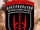 Добровольчим батальйонам наказано покинути зону АТО, - ЗМІ