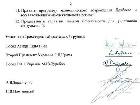 Лавров заявив, що Захарченко та Плотницький є «всіма визнаними»