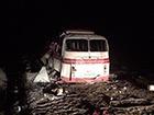 Підірваний на міні автобус ще й розстріляли терористи