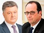 Порошенко і Олланд обговорили ситуацію на Донбасі