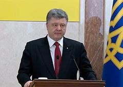Порошенко назвав вбивць СБУшника у Волновасі «Цинічними бандерами» - фото