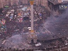 Повідомлено про підозру екс-керівнику столичного Главку міліції за штурм Майдану