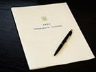 Президент підписав Закон «Про ліцензування видів господарської діяльності»