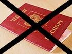 Росіяни відтепер можуть в'їхати на територію України тільки по закордонним паспортам
