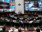 Шойгу: Путін наказав привести частину військ у повну бойову готовність
