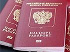 У в'їзді в Україну відмовлено 7 громадянам РФ