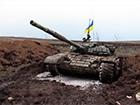 За захоплення ворожого танку Т-72 кожен з бійців отримав по 6 тисяч гривень