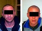 За заворушення в Костянтинівці затримано ще двох підозрюваних
