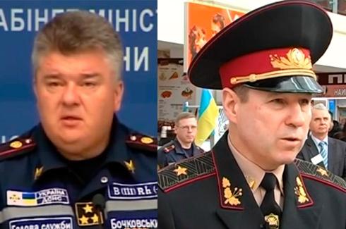 Прямо під час засідання Уряду наділи наручники на очільника ДСНС та його заступника - фото