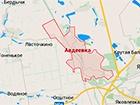 26 снарядів потрапило у житловий сектор Авдіївки