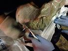 Через Одесу разом з сіллю везли 146 кг героїну