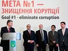 Директором Національного антикорупційного бюро призначено Артема Ситника