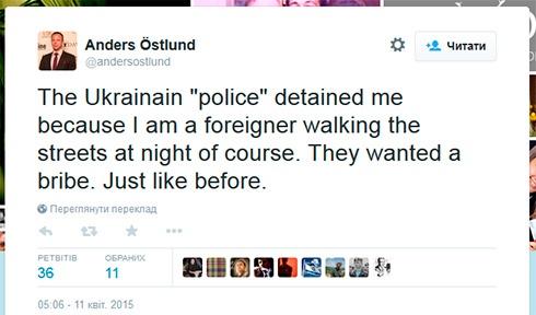 Іноземець скаржиться, що вночі у Києві міліція вимагала у нього гроші - фото