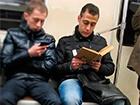 Київський метрополітен доєднається до буккроссингу