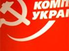 Комуністи готували на Дніпропетровщині теракти, диверсії та псевдопротести