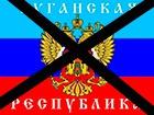«Міністр будівництва ЛНР» тримав в українському банку мільйони