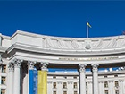 МЗС висловило протест новим обвинуваченням Надії Савченко