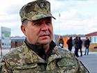 Полторак: В зоні АТО не залишилося жодних добровольчих або інших збройних об'єднань