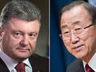 Порошенко закликав Пан Гі Муна посприяти звільненню Надії Савченко та інших заручників
