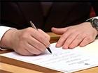 Президент підписав указ про відзначення річниці Конституції