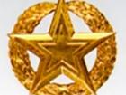 Присвоєно посмертне звання Герой України підполковнику Юрію Коваленку