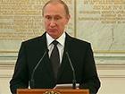 Путін: Втручання у внутрішні справи України породило криваву драму