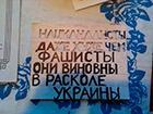 СБУ затримала комуністку, яка підривала БЦ «Адміральський»