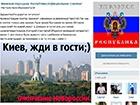 СБУ затримала організаторів так званої «київської народної республіки»