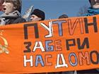 Сьогодні річниця початку АТО на Сході України