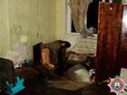 У Краматорську в квартиру кинули гранату, загинула людина