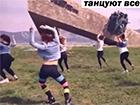 У Новоросійську дівчата станцювали еротичний танець біля меморіалу