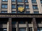 В Росії хочуть ввести покарання за дармоїдство