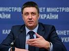 В Україні збираються створити музей тоталітаризму
