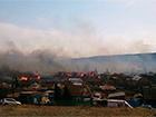 Внаслідок пожеж у Хакасії загинули 23 людини